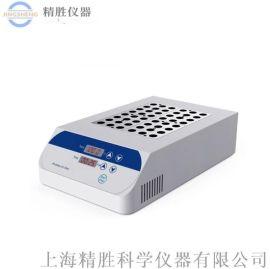 GA150-4四模块高温金属浴 干式恒温器