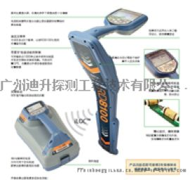 深圳地下管线定位仪,英国雷迪管线探测仪