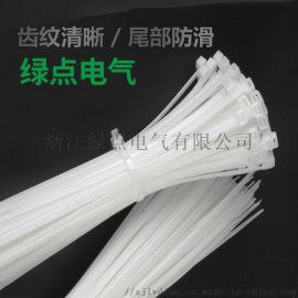 尼龙扎带4*200mm扎线带固定塑料捆扎带线束带