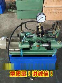 百瑞達廠家4DSY-6.3型電動試壓泵 管道打壓機