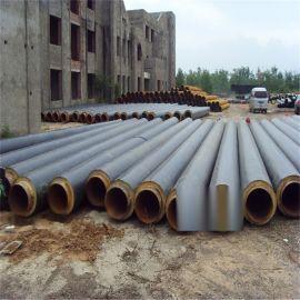 焦作 鑫龙日升 聚氨酯发泡钢塑复合供热水保温管 小区集中采暖管道