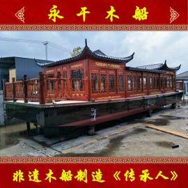 永干木船供应14米画舫船 水上电动观光游船