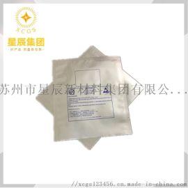 供防潮铝箔袋 用于LED盘料SMT贴片包装
