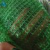 工地專業蓋土網 ,綠色防塵苫蓋網