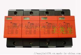 高速公路总进线防雷模块,SPD复合型电涌保护器