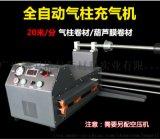 氣柱卷材充氣機 全自動多功能填充機