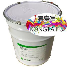 色丽可PY油墨 户外亚克力耐候油墨 PVC耐候油墨 PET耐候油墨 丝印