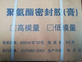 单组份聚氨酯建筑密封胶每吨单价和使用量计算方法简介