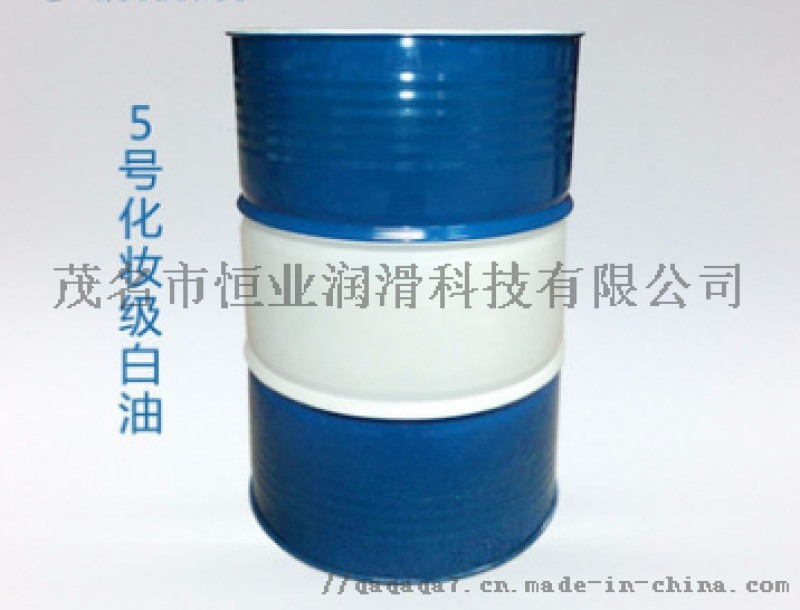 10号白油/10号化妆级白油/吴天成供应