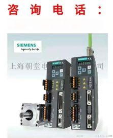 热销6ES7288-1SR60-0AA0模块出售