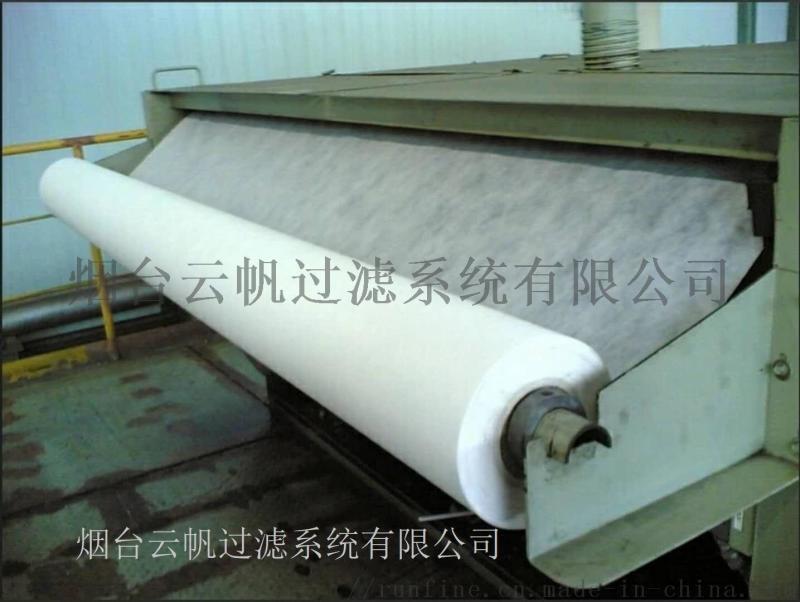 轧机轧辊磨床用精密过滤纸配套于纸带式过滤机使用