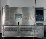 高低溫交變溼熱試驗箱