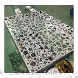 幕墙冲孔板  碳装饰铝单板 白色铝板冲孔网