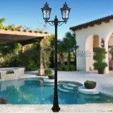 鋁製照明雙頭庭院燈 中式恆逸歐式庭院燈雙頭庭院燈