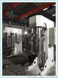 廣東真空攪拌機 膏狀高粘度攪拌機 液態電子硅膠石材膠生產設備 真空行星攪拌機