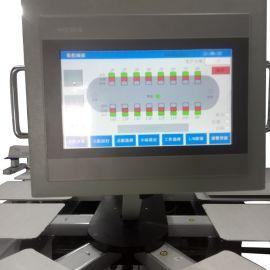 全自动椭圆形丝网印花机厂家 T恤印花机 服装印花机