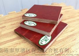 酚胶系列清水模板 广西木模板