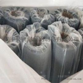 窗纱厂家直销不锈钢窗纱铝合金纱窗隐形PVC窗纱