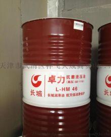 北京 天津 廊坊 涿州 燕郊抗磨液压油