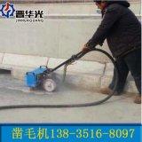 广东广州市凿毛机生产厂家手扶式凿毛机怎样