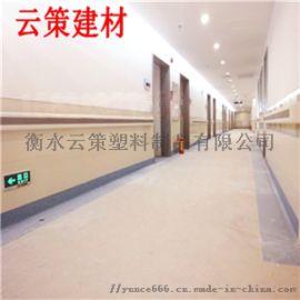 PVC防撞扶手A金川PVC防撞扶手生产厂家