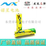 NX碱性LR6 AA电池 碱性5号电池 MSDS KC