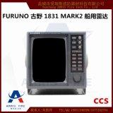 古野FURUNO 1831 MARK2 船用雷达 10寸36海里雷达 提供CCS证书