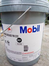 美孚SHC Cibus 46#食品级润滑油Mobil SHC Cibus46#食品级润滑油18.9L原装进口