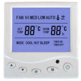 空调温控器定制地暖温控器 房间智能温控器wifi无线手机app