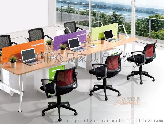 经理办公桌 办公家具定制厂家 现代员工办公桌批发
