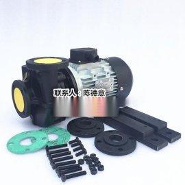 沃德水泵YS-35A泵370W高温水泵热油循环泵