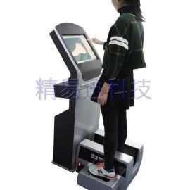 3d脚型测量仪 量脚仪