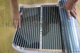 寧夏碳纖維發熱線+固原碳纖維發熱線+銀川電熱膜+中衛電暖器