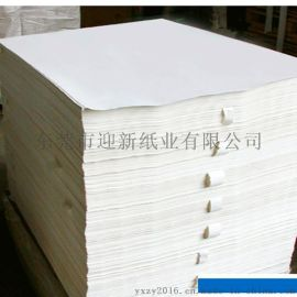 供应地龙双胶纸   70克双胶纸   70克双胶纸厂家