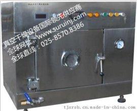800w实验室专用微波干燥箱/真空干燥机