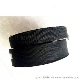 防火织带 阻燃织带 环保防火涤纶织带