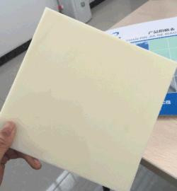 力达ABS板 ABS塑料板
