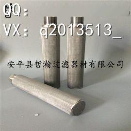 厂家现货不锈钢 高效过滤网筒 药物溶出仪专用网筒 规格型号都可定制批零均可