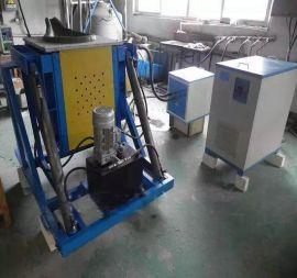 山东中频熔炼炉小型感应熔炼电炉