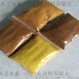聚合氯化铝混凝剂,河南PAC聚合氯化铝供应商,液体。固体聚合氯化铝
