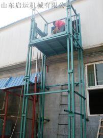 启运 液压货梯升降平台传菜机双轨单轨家用电梯升降工具厂房简易提升机