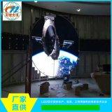 彩能光电 P3室内全彩LED屏,LED展览馆屏