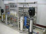 南京水处理,医疗纯化水设备,消毒清洗纯水供应