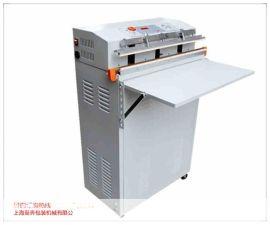 上海至奔600外抽真空充气包装机 电动外抽真空包装机封口机