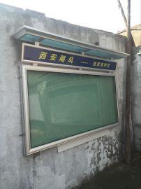 走廊宣传栏/社区信息栏/挂墙橱窗式宣传栏/橱窗式宣传栏