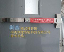 湖南长沙横式推杆报警锁厂家直供