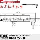 日本magnescale传感器DK812SBLR DT12N原装直销