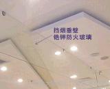特納供應單片擋煙垂壁防火玻璃廠家直銷價格
