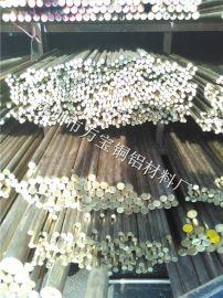 C3771热锻黄铜条 易车削黄铜棒 精密黄铜扁条供应 优质耐用