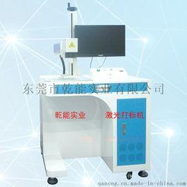 宽频优质光纤激光打标机